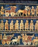 大英博物館展 The Treasures of the British Museum  1990-91 大英博物館展 「芸術と人間」図録