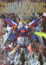 GUNDAM WING THE 3D[新機動戦記ガンダムW]