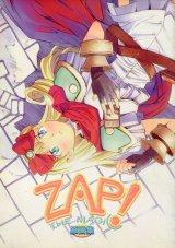 ZAP!THE MAGIC 原画集 ザップ!ザ マジック ぼうのうと(緒方剛志)