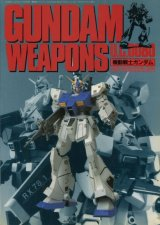 HOW TO BUILD GUNDAM WORLD 6 GUNDAM WEAPONS U.C.0080