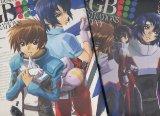 機動戦士ガンダムSEED RGB イラストレーションズ 2冊セット