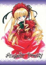 「Angelic Pretty」(ローゼンメイデン)  Fake Gym