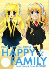 「HAPPY☆FAMILY」(Air)  ゆ〜のす通信