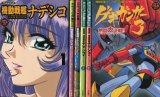 機動戦艦ナデシコ フィルムブック (TV版+劇場版+番外)全6冊セット