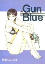 「Gun Blue」(拳銃) 司淳
