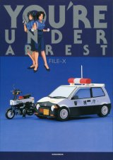 YOU'RE UNDER ARREST 逮捕しちゃうぞ FILE-X