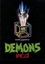 DEMONS デモンズ  パンフレット