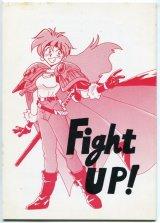 「Fight up」(スレイヤーズ) U.G.E コネクション