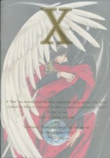 X―エックス―  パンフレット