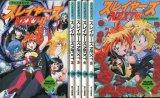 アニメコミック スレイヤーズNEXT 1〜6(完結全6冊セット)