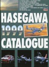 長谷川 ハセガワ プラモデル カタログ1999年 小池繁夫ポスター付き