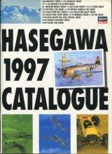 長谷川 ハセガワ プラモデル カタログ1997年 小池繁夫ポスター付き