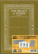 劇場版 テニスの王子様 英国式庭球城決戦! スペシャル版プログラム・キャラカード8枚・カードホルダー付