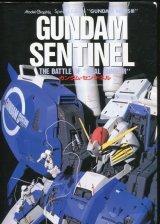ガンダム・センチネル GUNDAM SENTINEL  モデルグラフィックス
