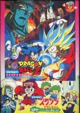 東映アニメフェア'93夏 「ドラゴンボールZ」「ドクタースランプ アラレちゃん」「幽遊白書」