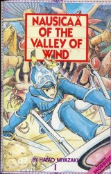 風の谷のナウシカ NAUSICAA OF THE VALLEY OF WIND
