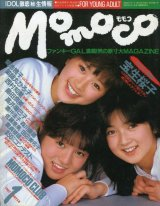 Momoco モモコ 1987年1月号