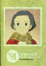 1991アニメージュポケットデータノート