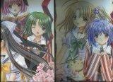 それは舞い散る桜のように・線画集 Vol:1「rebirth」 Vol:2「farewell」 (全2冊セット)