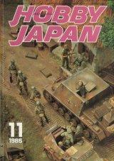 ホビージャパン 1985年11月号