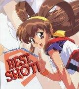 バトルアスリート大運動会 BEST SHOT!