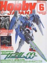 ホビージャパン 2009年6月号