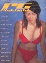 Pink Gold 2001年1月号 VOL.2