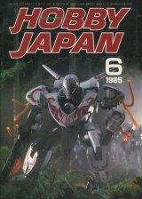 ホビージャパン 1985年6月号