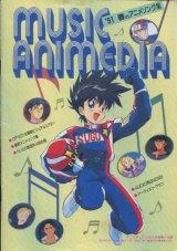 1991年 春のアニメソング集