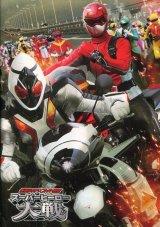 仮面ライダー×スーパー戦隊 スーパーヒーロー大戦 パンフレット (DVD欠品)