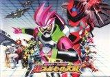 仮面ライダー×スーパー戦隊 超スーパーヒーロー大戦 パンフレット
