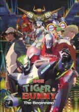 劇場版 TIGER & BUNNY(タイガー&バニー) The Beginning  パンフレット
