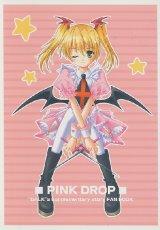 「PINK DROP」(DALK.外伝) WORDS WORTH ワーズワース