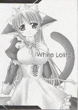 「White Lalita.」 白桜館(姫月さくら)&GlamarouseLolita(麻桐きりん)