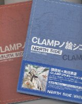 CLAMPノ絵シゴト SOUTH SIDE/NORTH SIDE