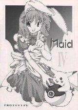 「Maid IV prototype」(メイド本) コスチュームカフェ11号店