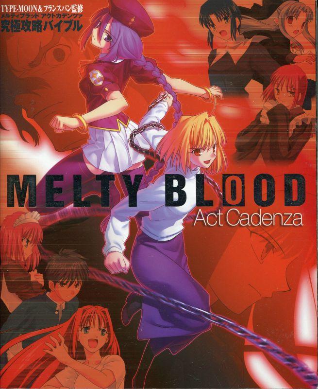 画像1: MELTY BLOOD Act Cadenza 究極攻略バイブル