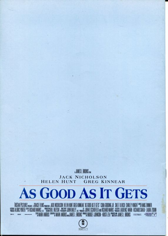 画像2: AS GOOD AS IT GETS (恋愛小説家)  パンフレット