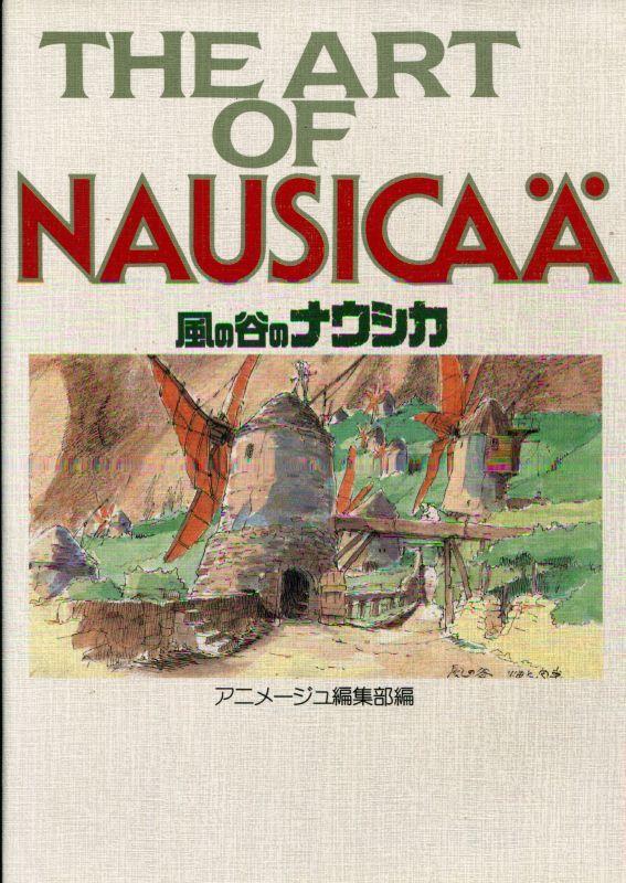 画像1: THE ART OF NAUSICAA (風の谷のナウシカ)