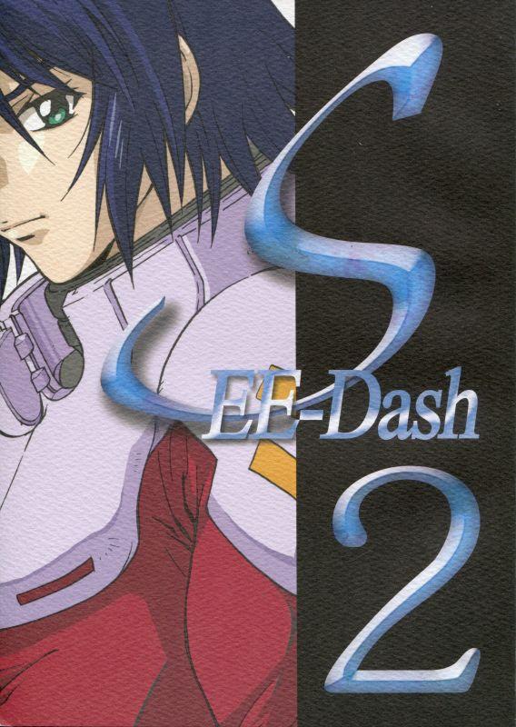 画像3: 機動戦士ガンダムSEED原画集 SEE-Dash 1〜6 (全6冊セット)  えかきや本舗