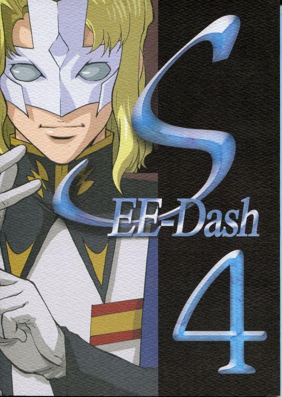 画像5: 機動戦士ガンダムSEED原画集 SEE-Dash 1〜6 (全6冊セット)  えかきや本舗