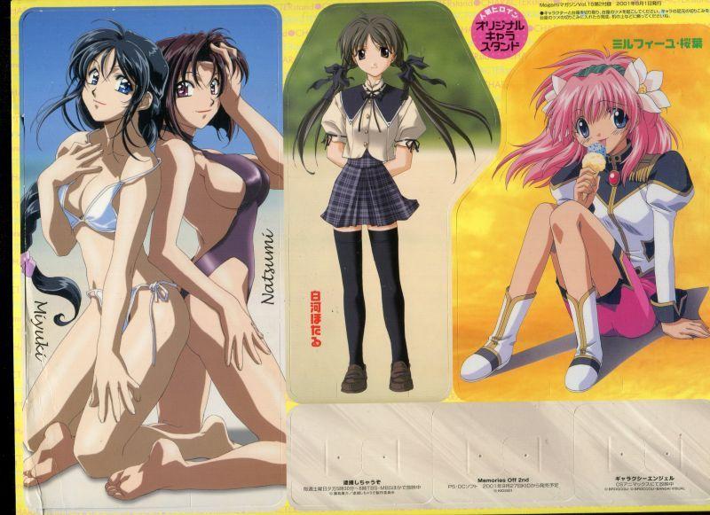 画像2: Megami MAGAZINE メガミマガジン 2001年8月号(付録付き)  Vol.15