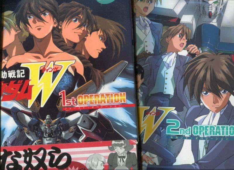 画像1: 新機動戦記ガンダムW 1st OPERATION と 2nd OPERATION 2冊セット