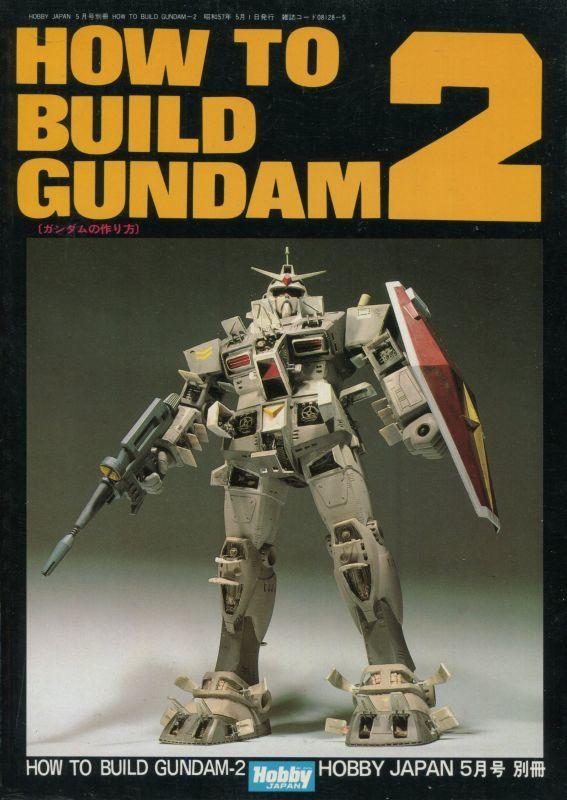 画像1: HOW TO BUILD GUNDAM2 機動戦士ガンダム