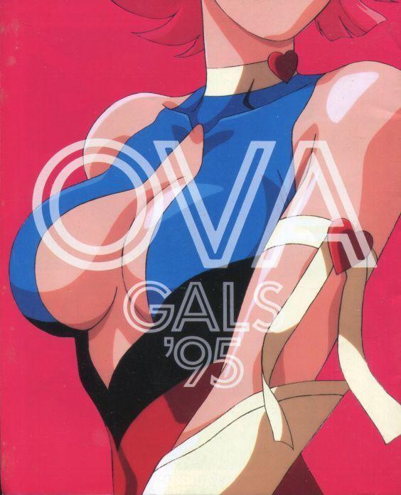 画像1: OVA GALS'95