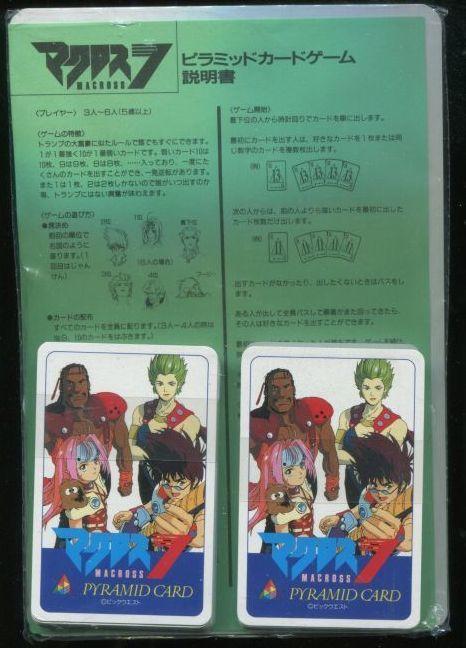 画像1: マクロス7 ピラミッドカードゲーム