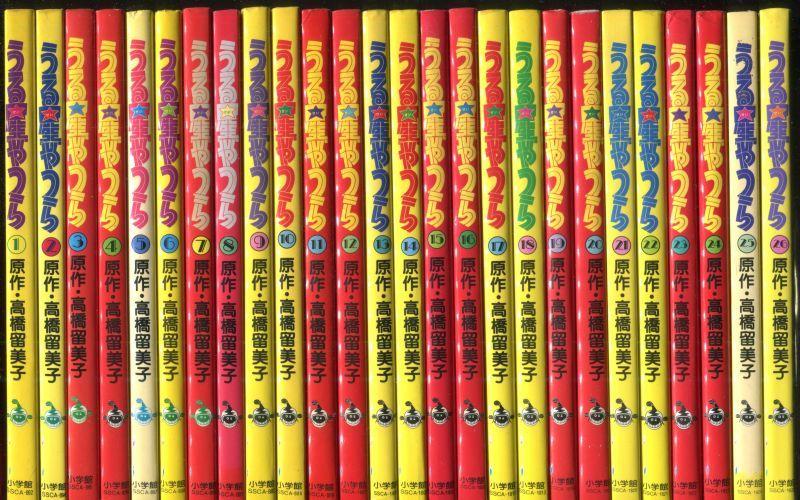 画像1: アニメ版 うる星やつら 1〜36巻 (完結全36冊)+劇場版うる星やつら1〜4(完結全8冊) 合計44冊セット 少年サンデーコミックス (送料無料)