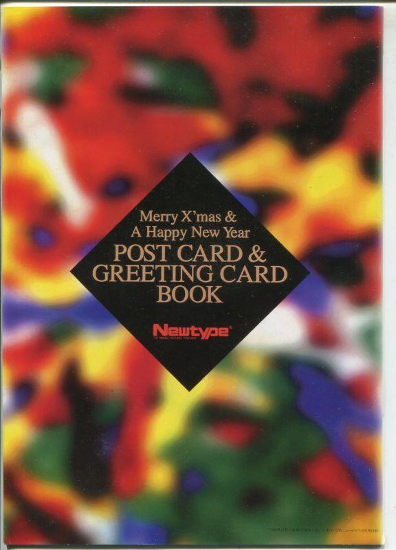 画像1: メリークリスマス&ハッピーニューイヤー ポストカード&グリーティングカードブック