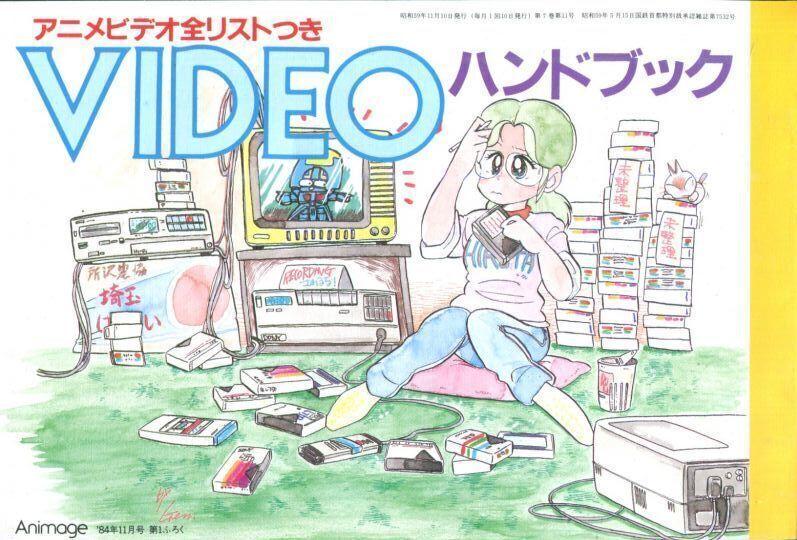 画像1: VIDEOハンドブック アニメビデオ全リストつき