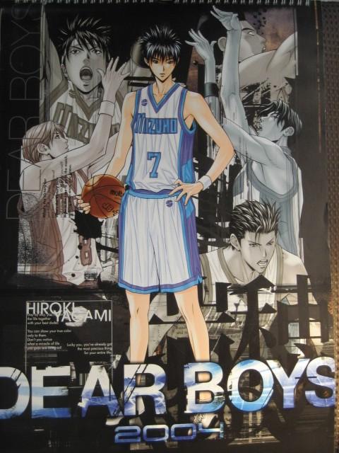 画像1: DEAR BOYS 2004年カレンダー (八神ひろき)
